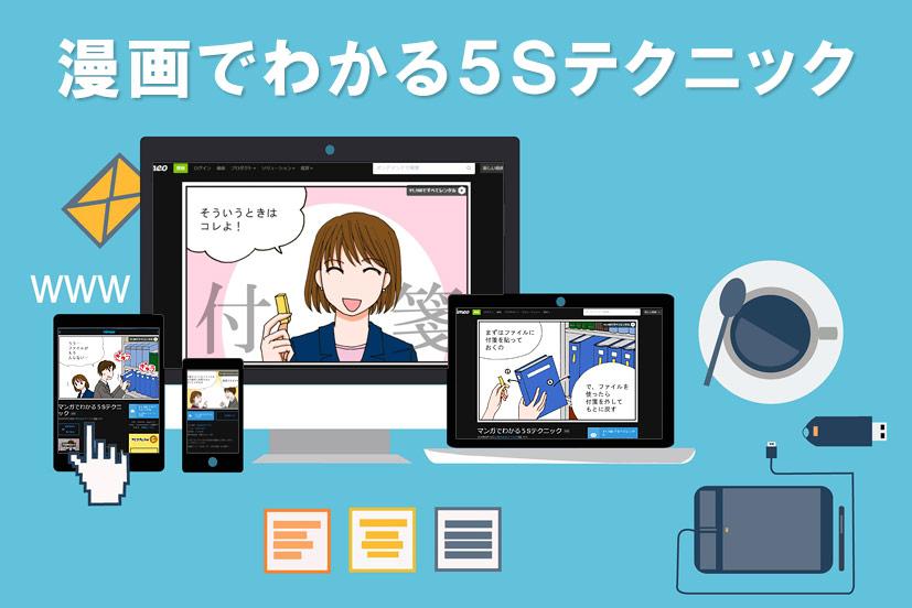 動画 5S